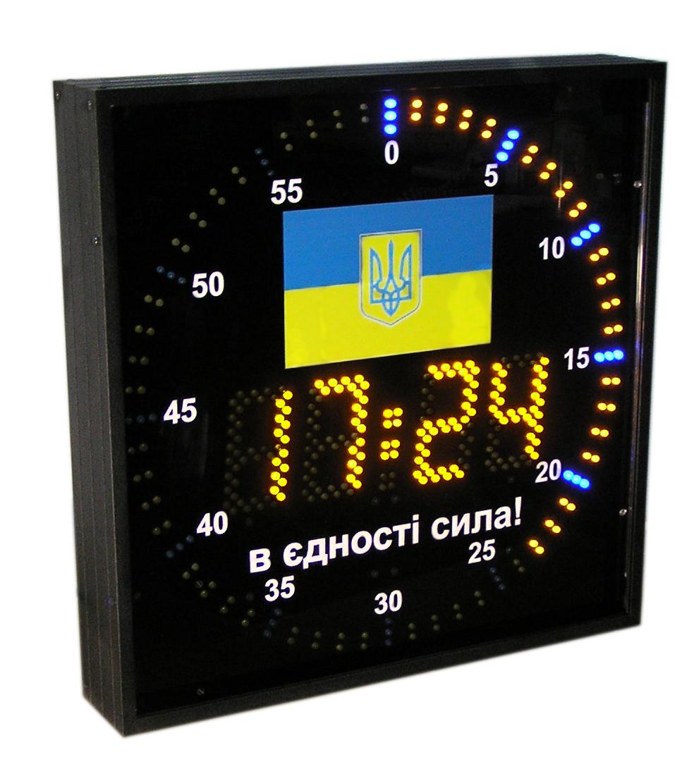 Годинник електронний ЧЭ-100СЦМ-4XX-110 — ТОВ