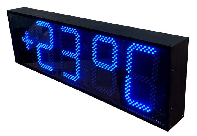 Годинник електронний ЧЭ-210СМ-4XX-110 — ТОВ