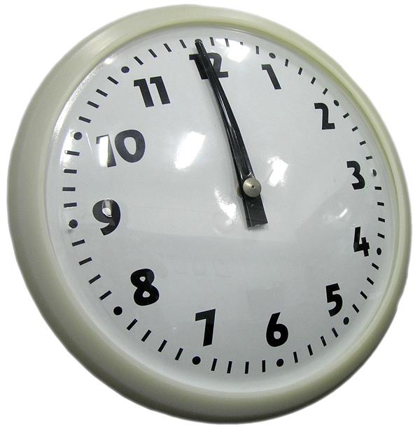Годинники електромеханічні — ТОВ