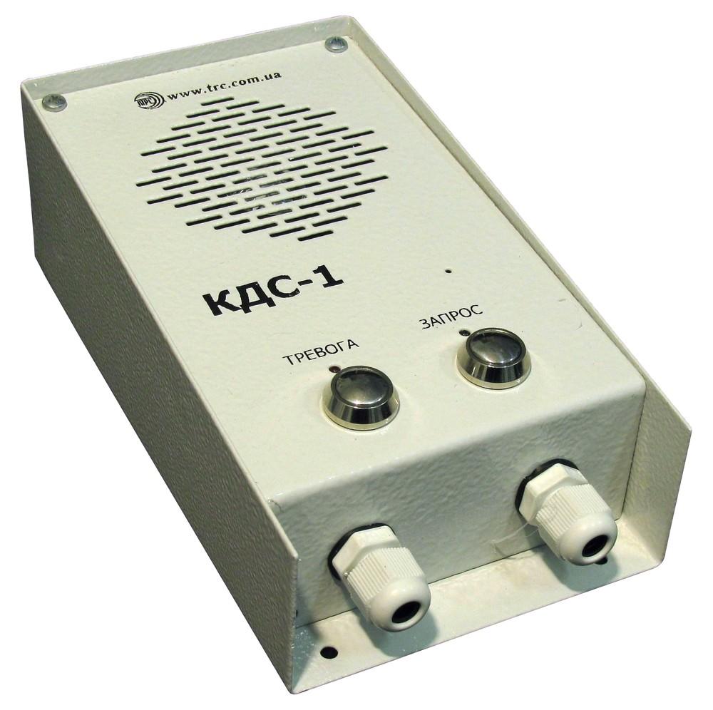 Пульт вартового КДС-1-110 виконаний в металевому корпусі з двома кнопками