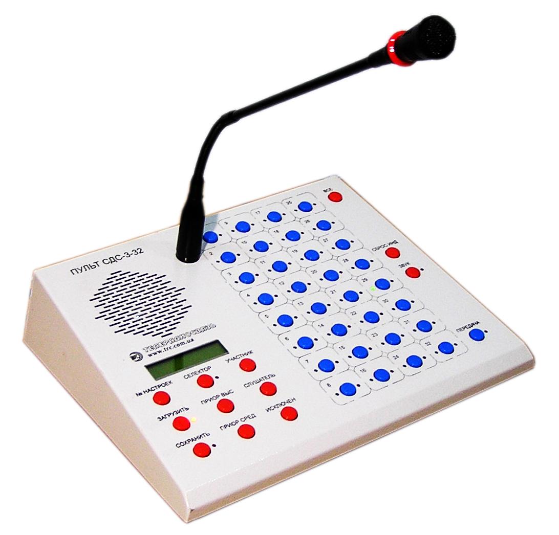 Звукове оповіщення 30a314bf9ce7a