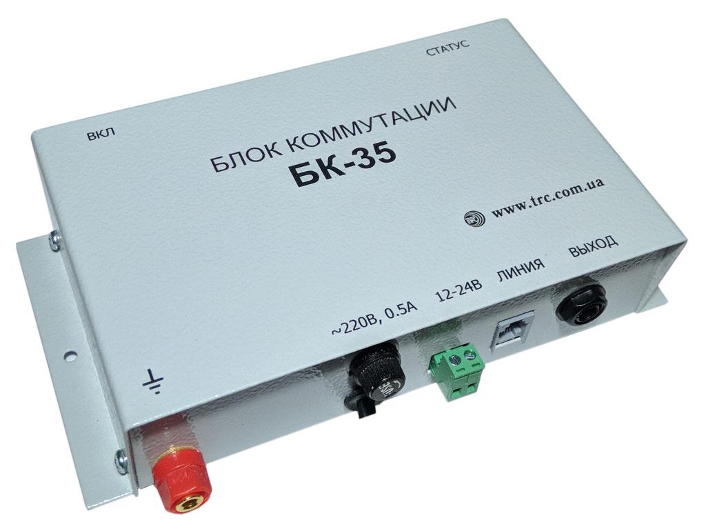 Блок комутації БК-35 — ТОВ